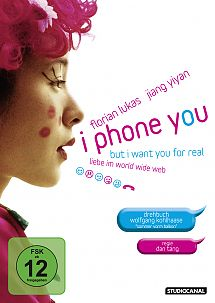 I PHONE YOU - DVD